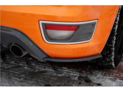Боковые элероны заднего бампера от Maxton Design для Ford Focus II ST Maxton