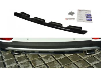 Накладка на задний бампер от Maxton Design для Kia Sportage IV GT-Line