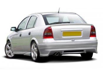 Накладка на задний бампер от Maxton Design на Opel Astra G Sedan