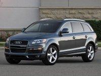 На Audi Q5 решётка радиатора