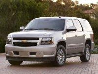 На Chevrolet Tahoe III купить передние альтернативные фары