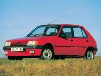 Купить на Peugeot 205 передние альтернативные фары