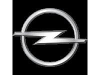 Фары на Opel