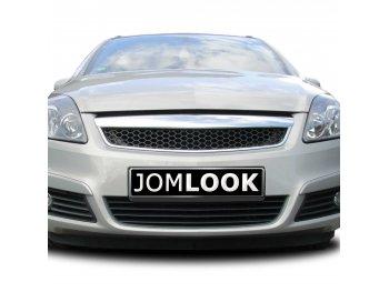 Решётка радиатора от JOM Black Chrome на Opel Zafira B