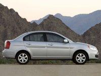 Купить на Hyundai Accent III пружины с занижением, спортивная регулируемая подвеска