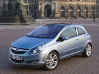 Купить на Opel Corsa D пружины с занижением, спортивная регулируемая подвеска