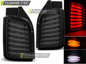 Задние фонари NeonTube Smoke на VW Multivan / Caravelle T5